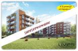 Rzeszów Drabinianka – Dębowy Park – 25,80 m2 – 1 pokój